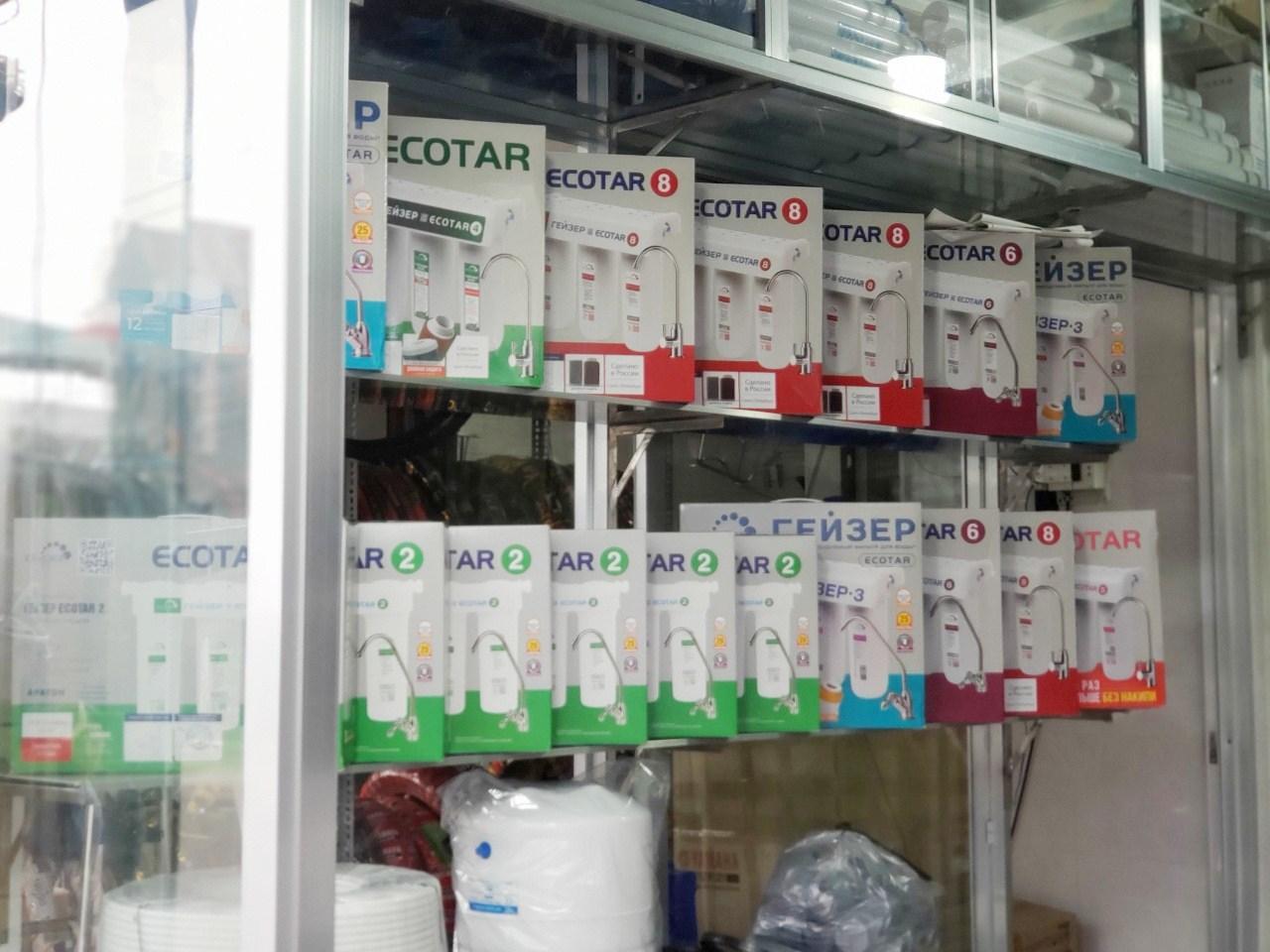 Đại lý Tín Thành Long An bán máy lọc nước chính hãng - Ảnh 2