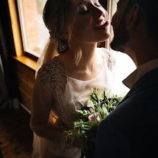 Wedding photographer Aleksey Kremov (AplusKR). Photo of 01.12.2017
