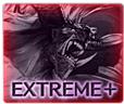 古戦場EX+