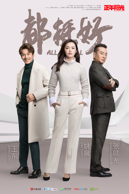 All Is Well China Drama