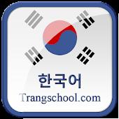 Learn Korean  Hoc Tieng Han