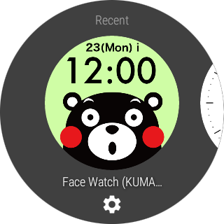Face Watch (KUMAMON Ver.) 1.0 Windows u7528 6