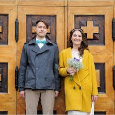 Wedding photographer Anastasiya Ni (aziatka). Photo of 17.04.2013
