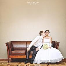 Wedding photographer Anton Savin (Blaster). Photo of 07.11.2012