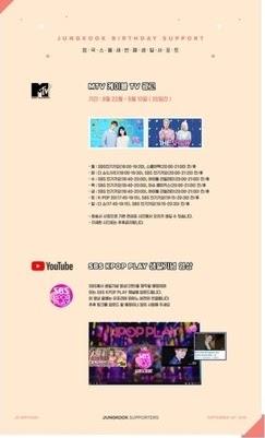 jungkook birthday ad2