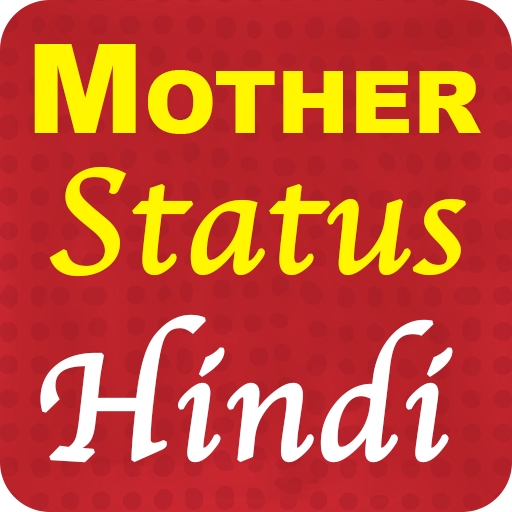 Mother Status Hindi - Apps on Google Play