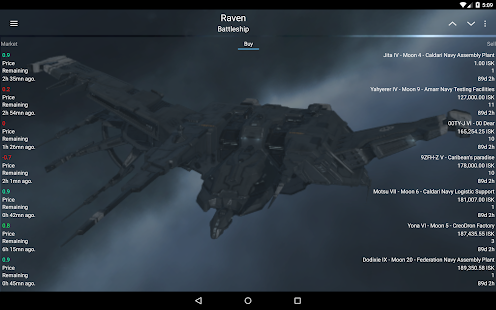 Evanova for EVE Online- screenshot thumbnail