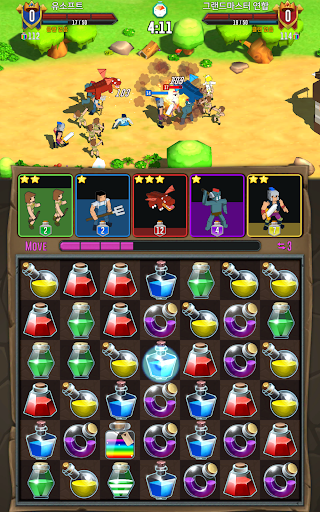 Tower King - Blitz 1.0.1 screenshots 1