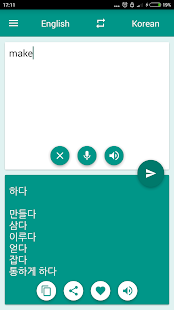 Korean-English Translator- screenshot thumbnail