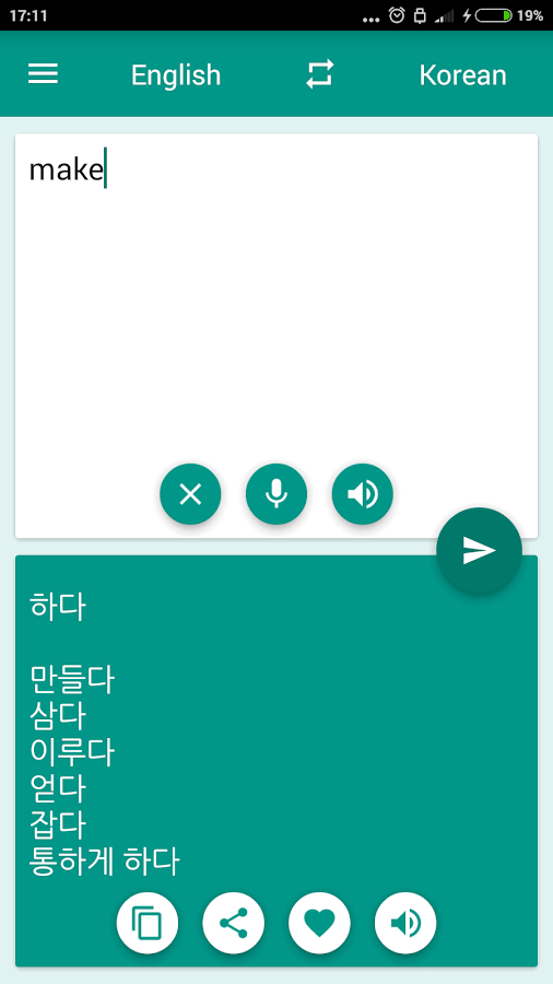 Korean-English Translator- screenshot