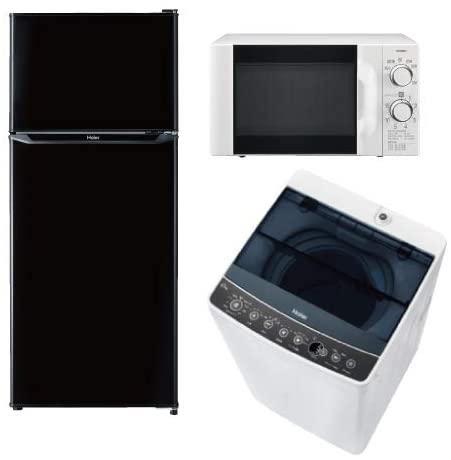 新生活 家電セット冷蔵庫 洗濯機 電子レンジ 3点セット