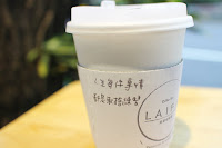 LAIFA Coffee Bar 來發咖啡吧