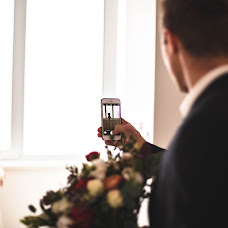 Wedding photographer Dіana Zayceva (zaitseva). Photo of 07.06.2018
