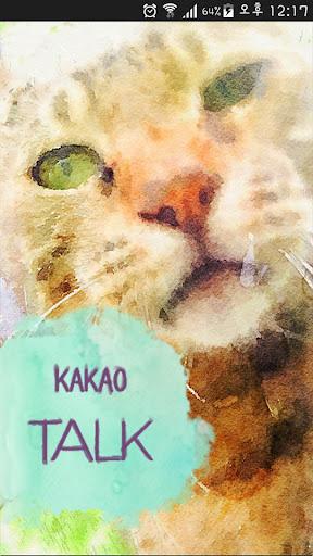 Watercolorcats - for kakaotalk