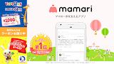 ママリ - 妊娠・出産・子育て・妊活について質問できる無料Q&Aアプリ!育児の悩みをママ友がサポート Apk Download Free for PC, smart TV