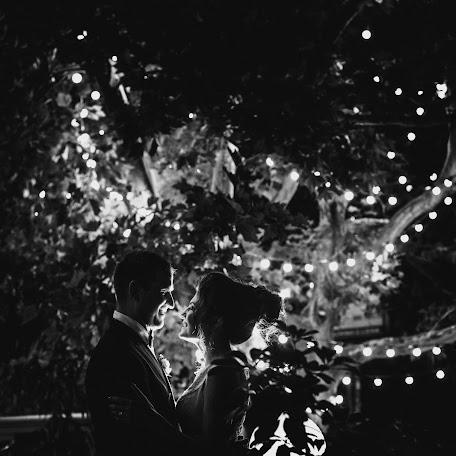 Wedding photographer Denis Efimenko (Degalier). Photo of 14.12.2017