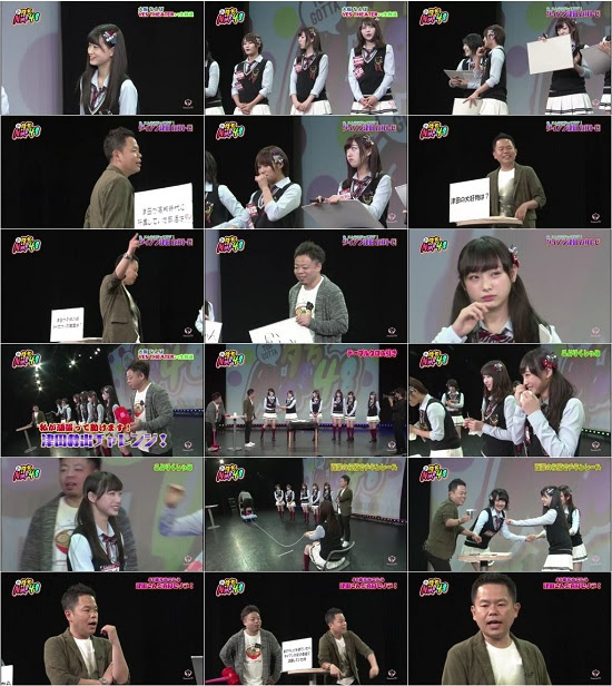 (TV-Variety)(720p) You Gotta NMB48 ep40 170518