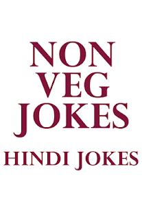 Jokes in Hindi - Dirty Jokes, Non-Veg Jokes - Slunečnice cz