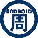 Chinese Pronunciation Dictionary (Canto & Mando) icon