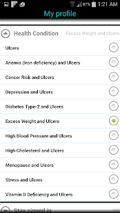 Ulcers (Peptic Ulcer)- screenshot thumbnail