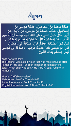 Daily duas - Muslims App Report on Mobile Action - App Store
