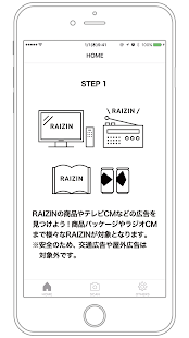 RAIZIN- screenshot thumbnail