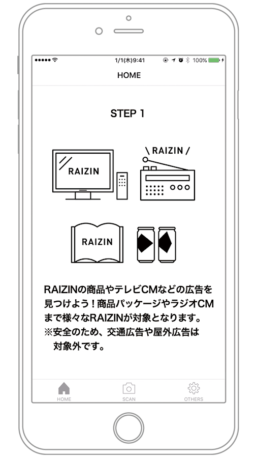 RAIZIN- screenshot