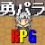 勇者のパラドックス~2DドットのアクションRPG~ file APK for Gaming PC/PS3/PS4 Smart TV