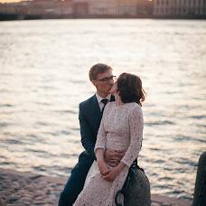 Wedding photographer Artem Bruk (bruk). Photo of 11.05.2016