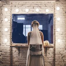 Wedding photographer Ilya Brizhak (brizhak). Photo of 20.11.2014
