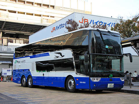 JRバス関東「新東名スーパーライナー22号」 1802