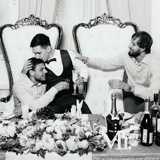 Wedding photographer Lyubov Mishina (mishinalova). Photo of 31.10.2017