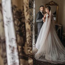 Wedding photographer Vadim Mazko (mazkovadim). Photo of 01.12.2018