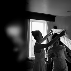 Wedding photographer Phuc Nguyen (phucnguyenphotog). Photo of 29.11.2017