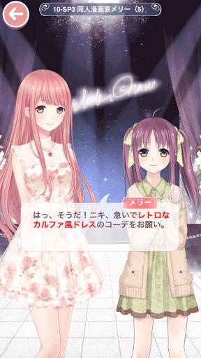 プリンセス級10-SP3