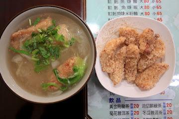 東璋土魠魚羹