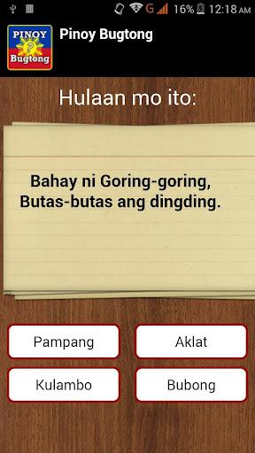 Pinoy Bugtong (Riddles) 1.5 screenshots 2