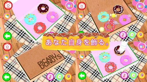 教育必備免費app推薦|ピカブドーナツ:料理ゲーム線上免付費app下載|3C達人阿輝的APP