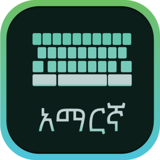 Download Amharic Keyboard theme for PM DR ABIY on PC & Mac
