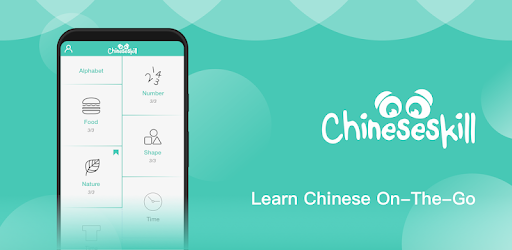 Learn Chinese & Learn Mandarin Free - Apps on Google Play