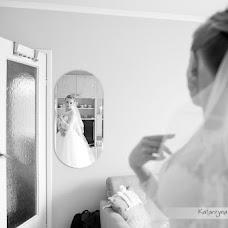 Wedding photographer Katarzyna Fręchowicz (demiartPl). Photo of 12.07.2017