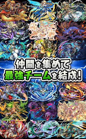パズル&ドラゴンズ(Puzzle & Dragons) 8.6.2 screenshot 288595
