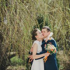 Wedding photographer Natalya Fayzullaeva (Natsmol). Photo of 25.04.2018