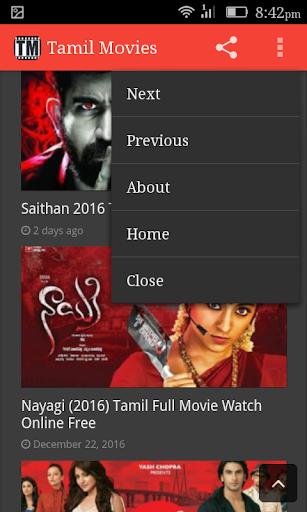 Tamil Play 2016 Movie