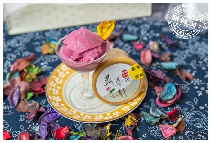 小琉球荷花軒手工冰淇淋葡萄雪酪