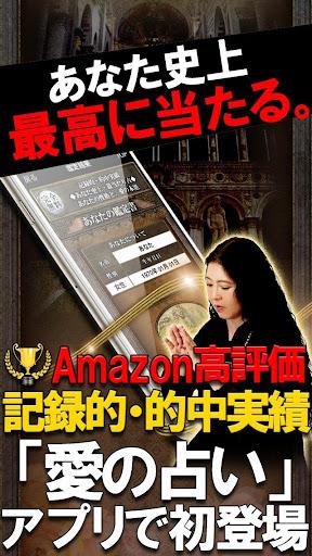 ◆評価5つ星◆深愛占い【結婚・不倫・恋】ヘレニズム美史占