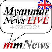 Myanmar News LIVE (English)