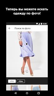 Lamoda: одежда и обувь он-лайн 7