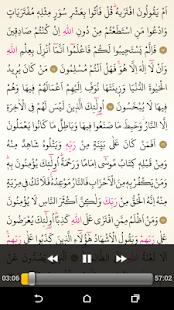 Kuran-ı Kerim 12.Cüz - náhled