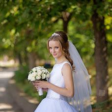 Wedding photographer Vitaliy Syrbu (VitalieSirbu). Photo of 04.09.2015